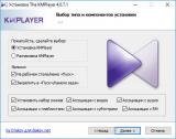 The KMPlayer 4.1.2.2 (2016) РС | RePack & Portable by D!akov