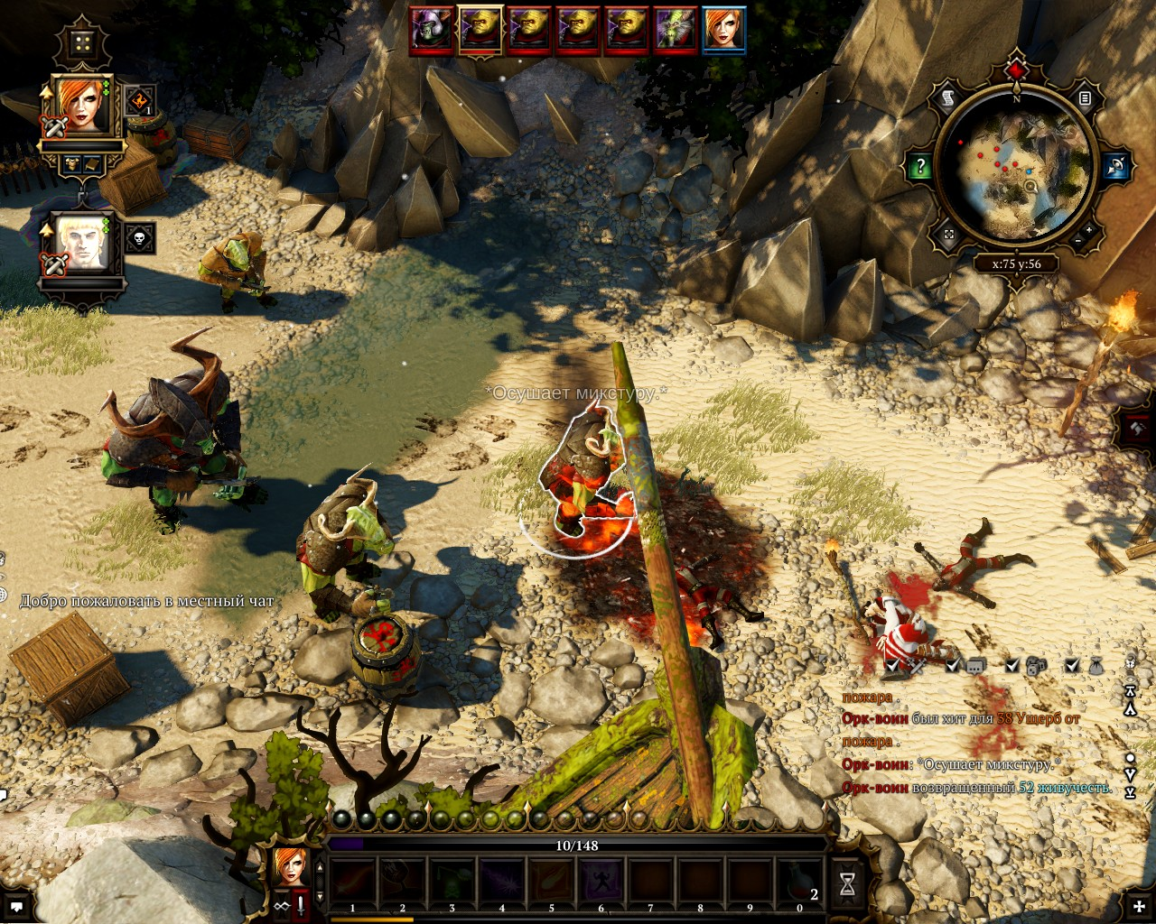Divinity: Original Sin - Enhanced Edition [v 2.0.103.346] (2015) PC | RePack от xatab - Скриншот 3