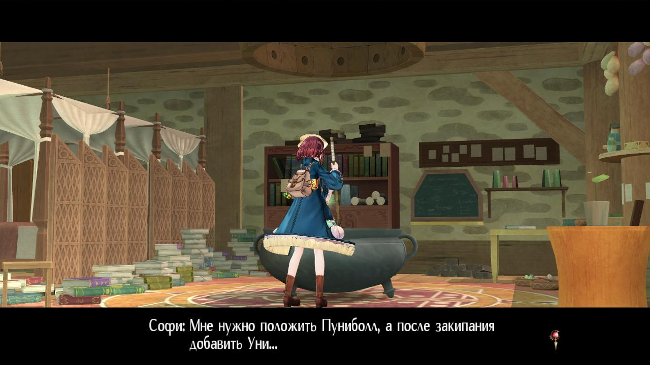 Atelier Sophie: The Alchemist of the Mysterious Book [v 1.0.0.17] (2017) PC | RePack от qoob - Скриншот 2