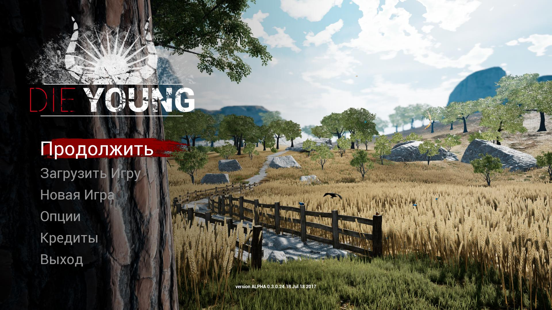 Die Young [v 0.5.0.340.18 | Early Access] (2017) PC | RePack by qoob - Скриншот 3