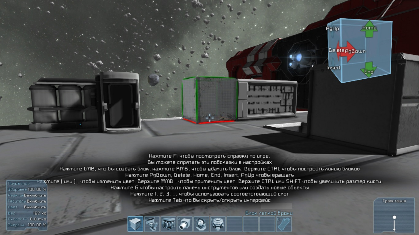 Space Engineers v01.090.013 [2015] PC - Скриншот 2