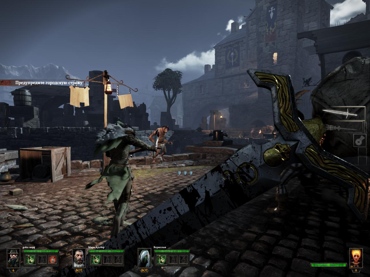 Warhammer: End Times - Vermintide (2015/PC/Repack/Rus|Eng) от SEYTER - Скриншот 2