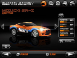 Drift Mania Championship 2 [1.2] (2012) iPhone, iPod, iPad