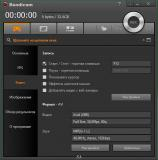 Bandicam 3.2.2.1111 (2016) РС | RePack & Portable by KpoJIuK