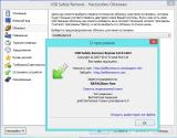 USB Safely Remove 6.0.9.1263 RePack by KpoJIuK