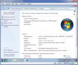 Windows 7 ultimate sp1 / spy hunter + KB3125574 / by killer110289