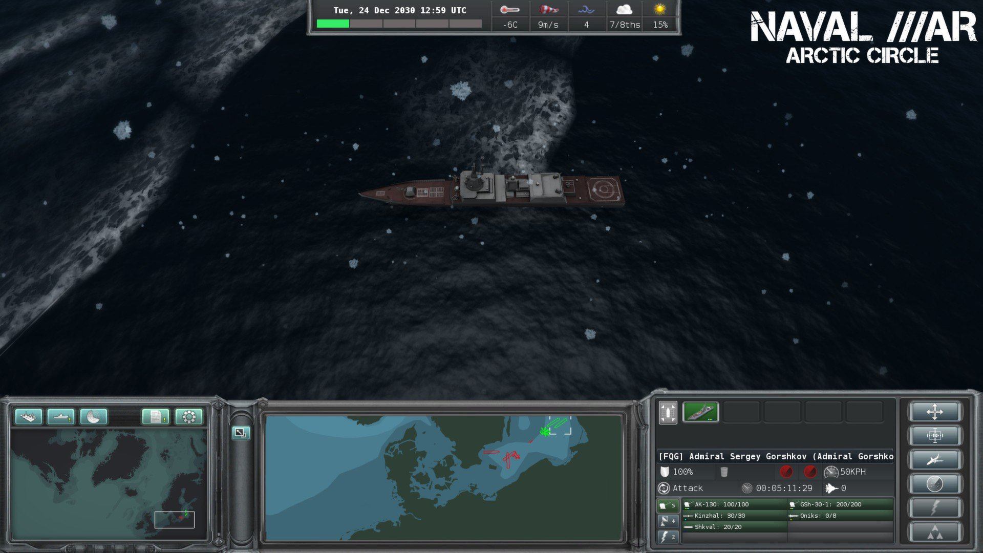 Naval War: Arctic Circle [v 1.0.9.4] (2012) PC | Лицензия - Скриншот 1