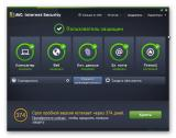 AVG Internet Security 2016 16.111.7797 (2016) РС