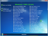 WPI for Windows 7 v.19.02.2012 by Rost55/andreyonohov (2012) PC