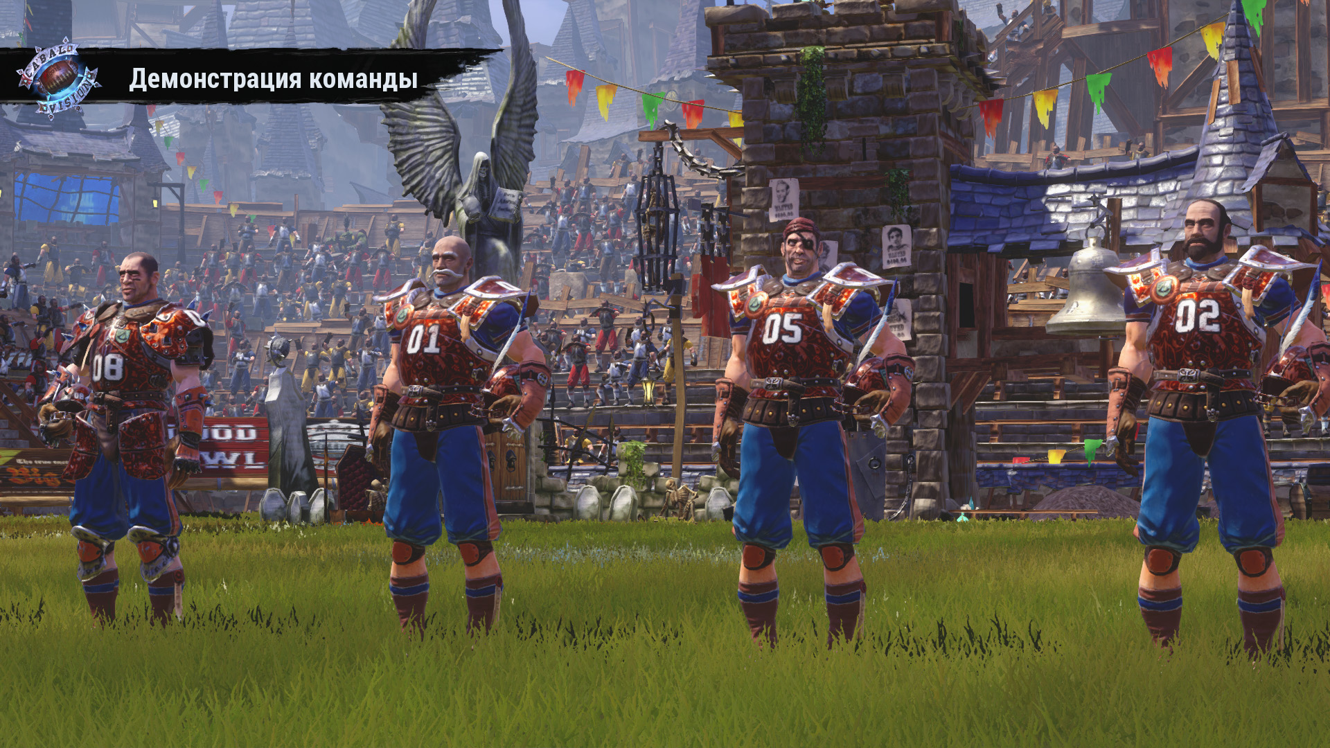 Blood Bowl 2 (2015) PC - Скриншот 3