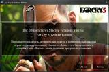 Far Cry 3: Deluxe Edition *RELOADED* (2012) Lossless RePack от ShTeCvV(обновлена таблетка)