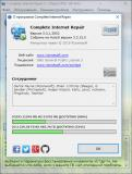 Complete Internet Repair 5.2.3.4002 (2018) PC | + Portable
