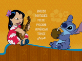 Лило и Стич / Lilo & Stitch: The Series [01x01-32 из 40] (2003-2004) 8xDVD5 от Youtracker