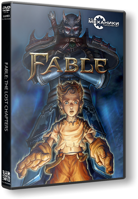 Fable: Дилогия / Fable: Dilogy (2006-2011) PC | Repack от R.G. Механики