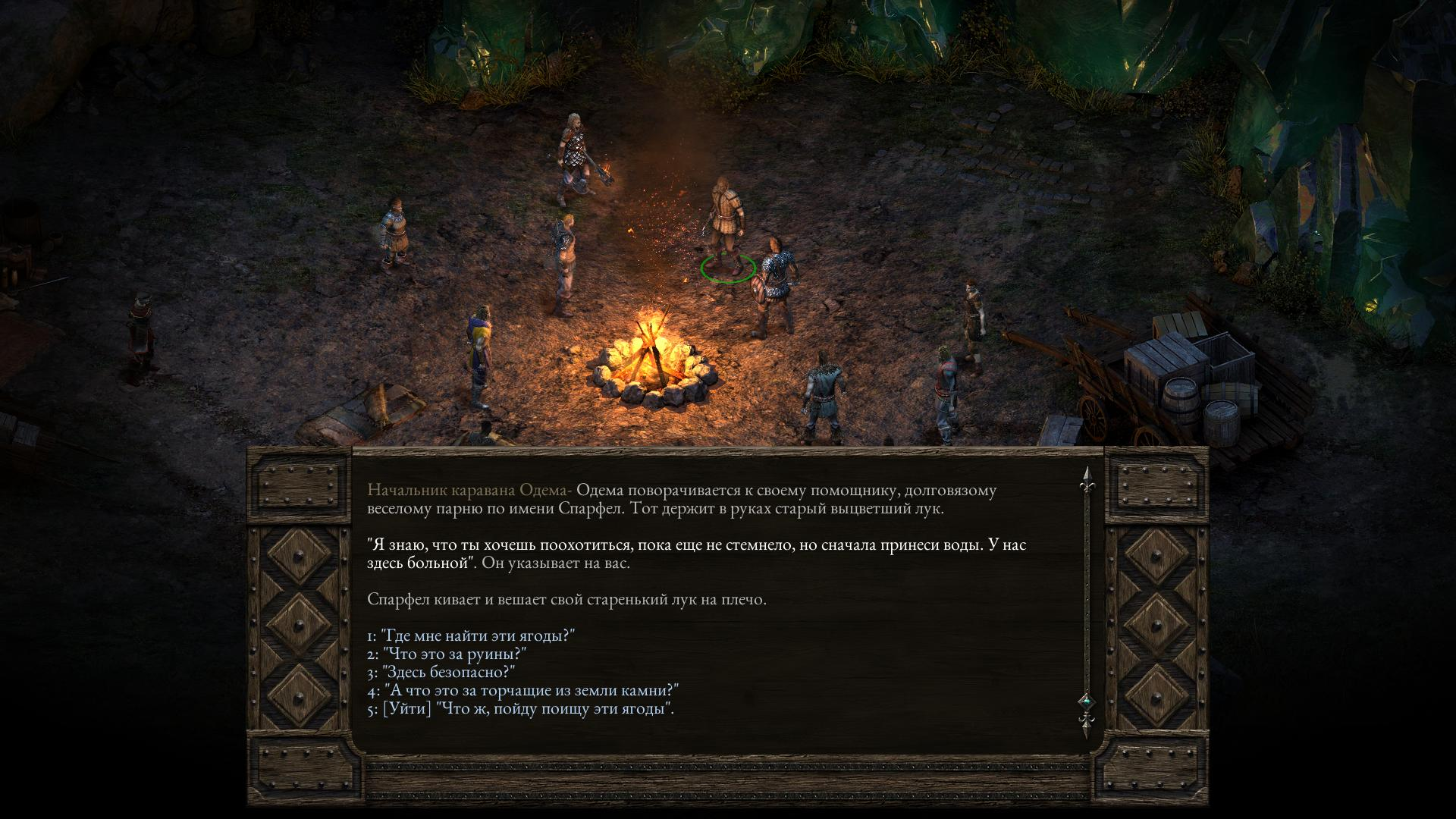 Pillars Of Eternity: Hero Edition [GOG] [amd64] [Native] [2015|Rus|Eng]