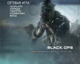 Call of Duty 7: Black Ops [Multiplayer Only] (2010) PC | Rip by Canek77