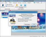HyperSnap 8.16.06 (2018) PC | RePack & Portable by TryRooM
