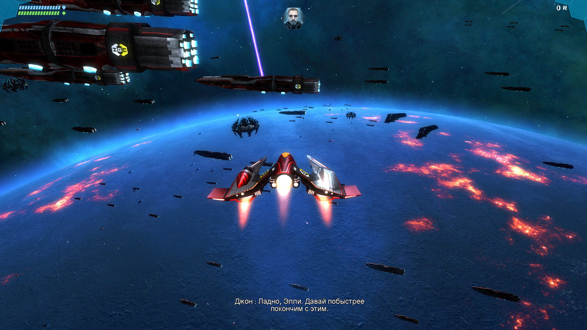 Star Horizon (2015) PC | Лицензия - Скриншот 3
