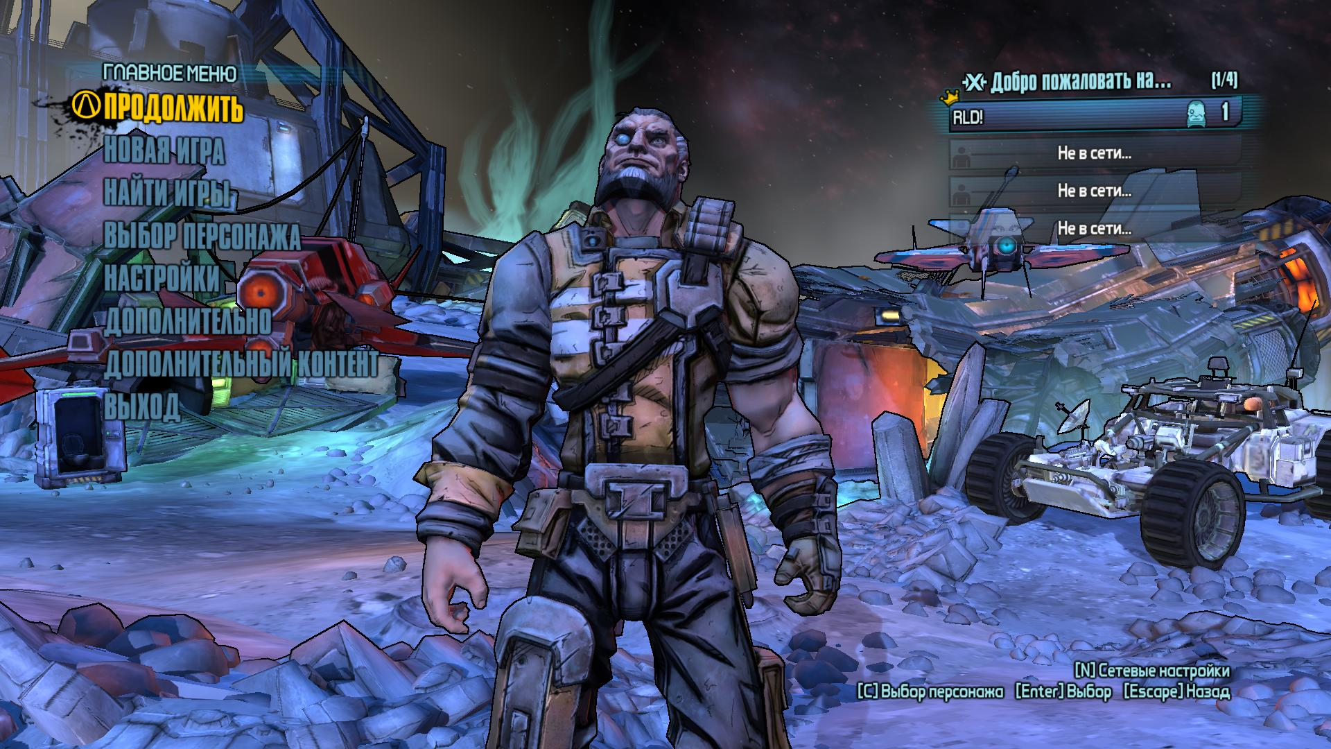 Borderlands: The Pre-Sequel [v 1.0.7 + 6 DLC] (2014) PC | RePack by Mizantrop1337 - Скриншот 3