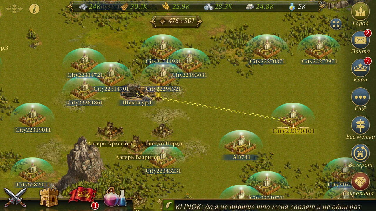 Heroes at War (2016) PC - Скриншот 3