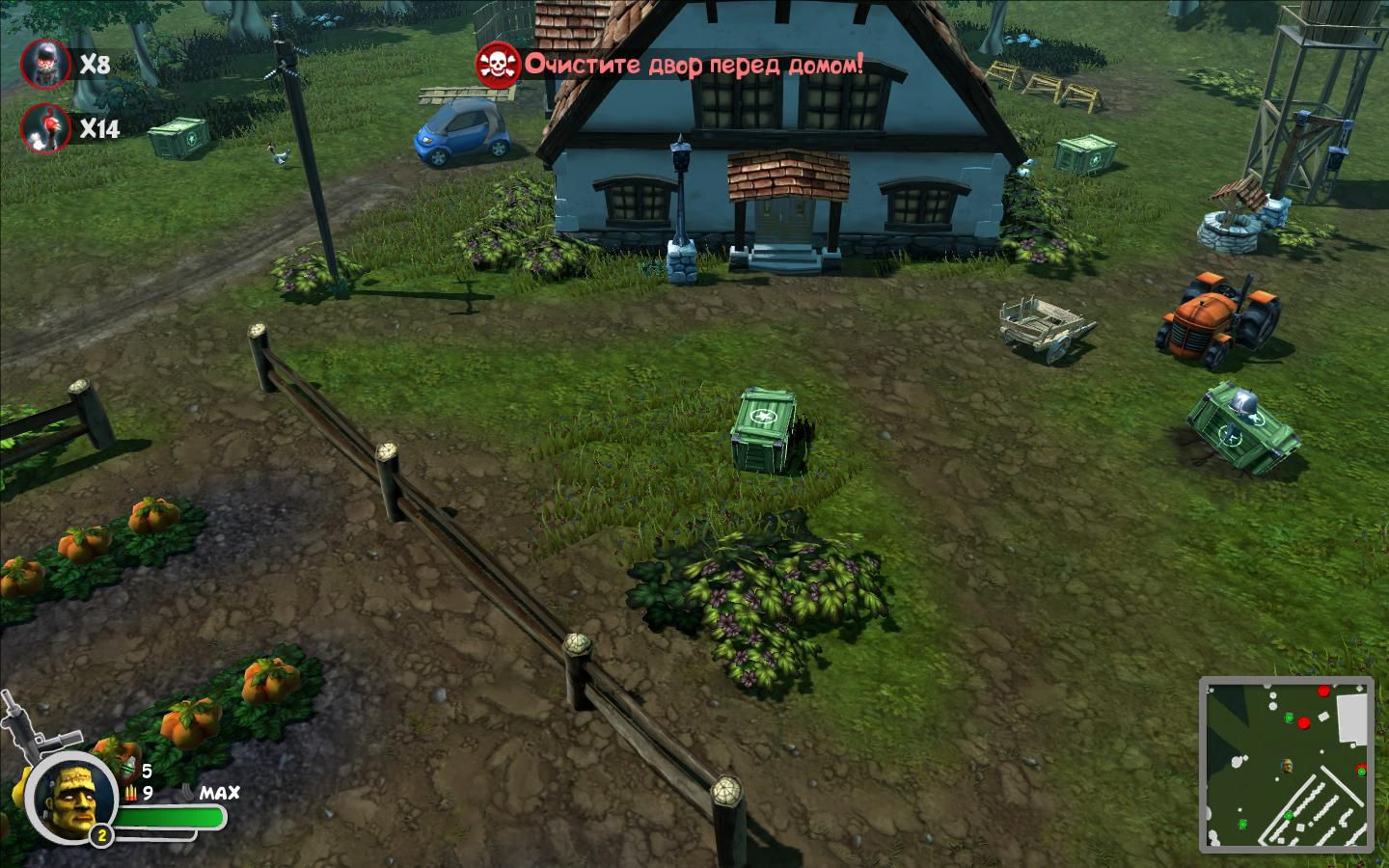 Скриншот к Bunch of Heroes (2011) PC | Repack от R.G.Creative