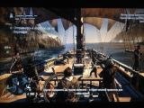Assassin's Creed: Rogue (2014) [USA][RUS][ENG][RePack] [4.21][4.60]
