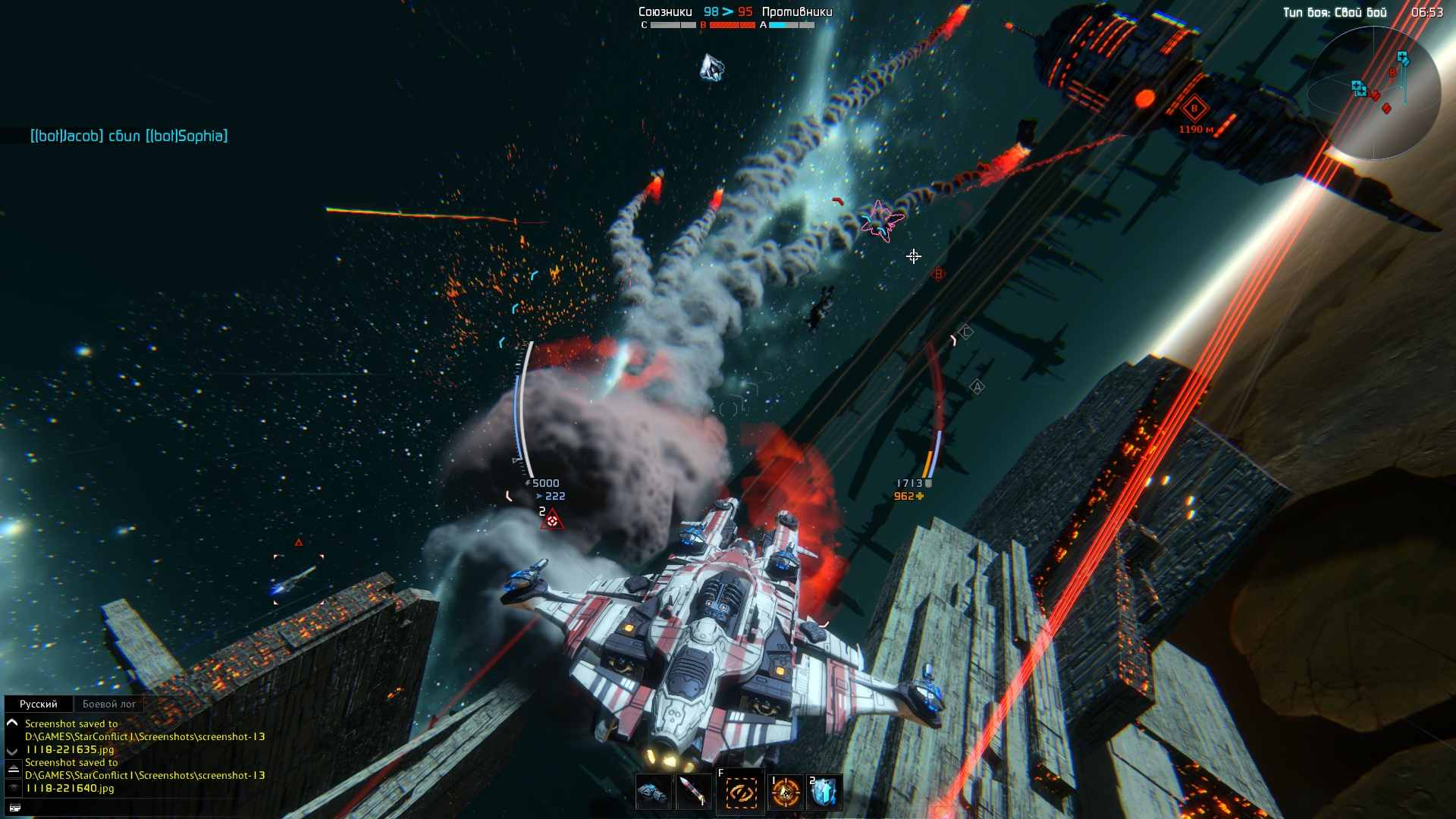 Star Conflict: Age of Destroyers [1.3.7.87248] (2013) PC | Online-only - Скриншот 3