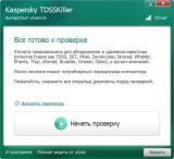 Kaspersky TDSSKiller 3.1.0.15 [Ru]