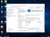 Windows10 Home 14393 / х86 / 2017 ByFenix / ~rus~