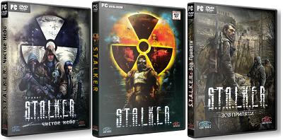 S.T.A.L.K.E.R. трилогия (2007/2008/2009) PC | RePack