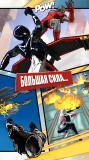 Совершенный Человек-Паук / SpiderMan Unlimited [v1.8.1b] (2014) Android