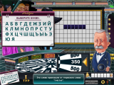 Поле чудес: Капитал шоу. Официальная игра (2012) PC   RePack by a1chem1st