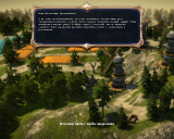Defenders of Ardania (2012) PC | RePack от Audioslave