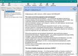 All activation Windows (7-8-10) v11 [Multi/Ru] [обновляемая]