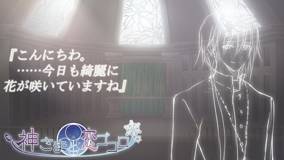 [PSP Games]Kamisama to Koi Gokoro
