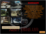 Counter-Strike: Source v1.0.0.71 + Half-Life 2: DM v1.0.0.28 + Half-Life 1:Deathmatch v2.0.0.0 (no-steam) (2012) PC от XBiT Project