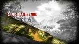 Mad Riders (2012) PC   Русификатор