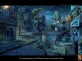 Темные Измерения: Красота из воска (2012) PC