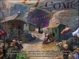 Кукловоды 3: Город-призрак (2011) PC