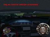 GTA / Grand Theft Auto: San Andreas - Electric City (2011) PC