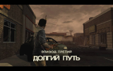 The Walking Dead: The Game (2012) PC | Русификатор(обновлен)