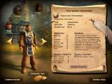 Drakensang: The Dark Eye (2009) PC | RePack by  Заги бок