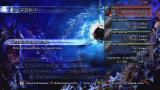 SoulCalibur V (2012) [DLC] [RUS][ENG][RePack] [3.55][4.21][4.30][4.40]