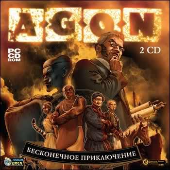 AGON. Бесконечное приключение / AGON: The Mysterious Codex (2006) PC
