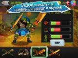 Черепашки-ниндзя! / Teenage mutant ninja turtles (2014) Android