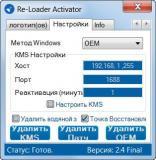 Re-Loader Activator 2.4 Final [Multi/Ru]