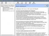All activation Windows 7-8-10 v.6.0 [Multi/Ru]