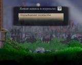 Vessel (2012) [v.1.11] РС (Rus/Eng) [RePack] от Audioslave
