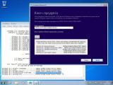 Windows 8.1 SevenMod RUS-ENG x64 -10in1- Activated v2 (AIO)
