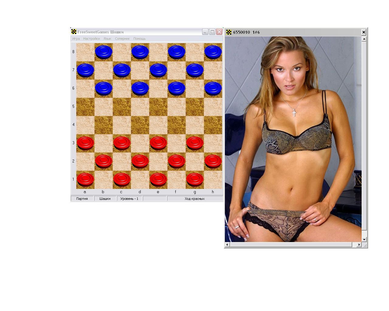 Девчонки играют в игры на раздевание, ютуб ру смотреть порно